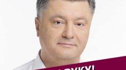 """Разговор Порошенко и Путина: экс-президента Украины превращают в """"мясо"""" для Трампа"""