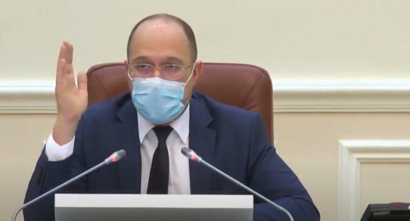 Денис Шмыгаль, Кабмин, зарплата
