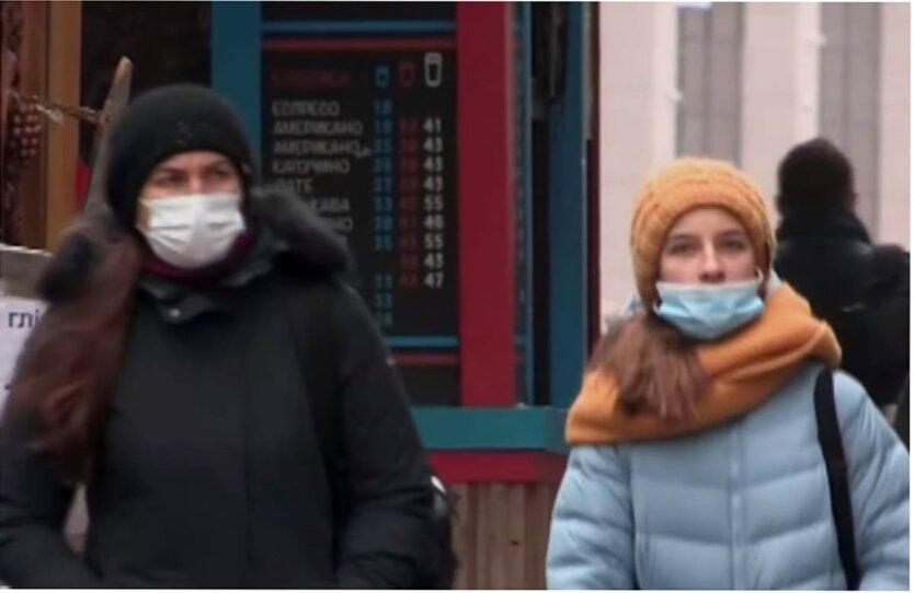 Карантин в Украине, Карантин выходного дня, Ужесточение карантина в Украине