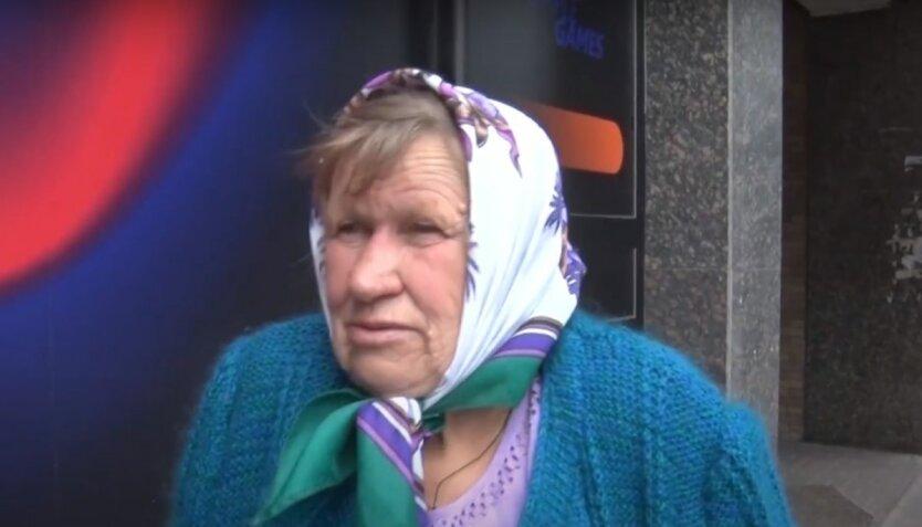 Задолженность ПФУ,ЕКС,Украинские пенсионеры,Выплаты пенсий в Украине