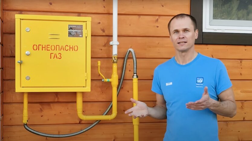 Новые тарифы на газ, газ в украине, цены на газ