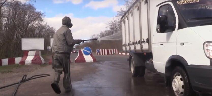 Виктор Ляшко,Денис Шмыгаль,коронавирус в Украине,карантин в Украине,смягчение карантина