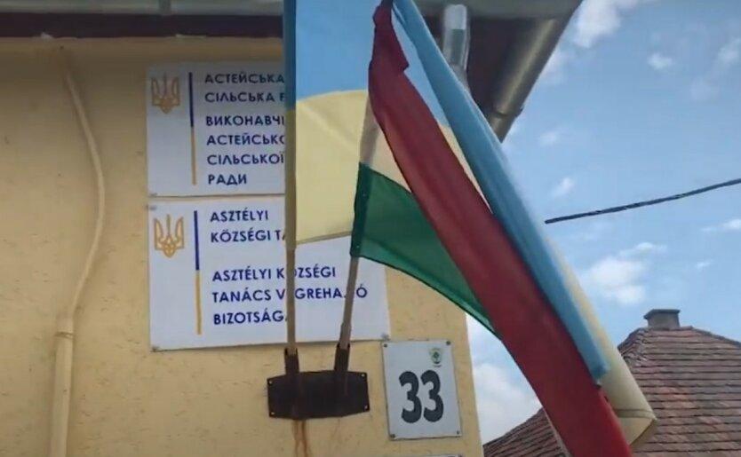 На Закарпатье депутаты «перепутали» гимн: видео