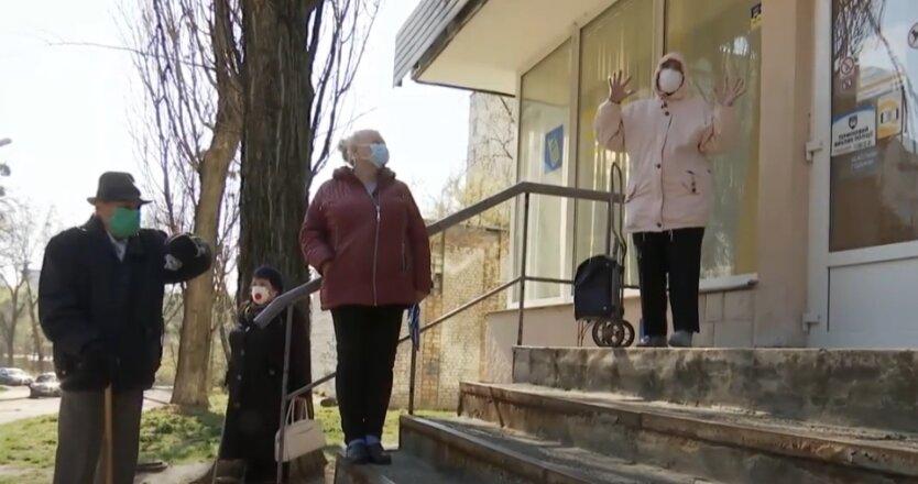 Соцвыплаты, Украина, пенсионеры, дети