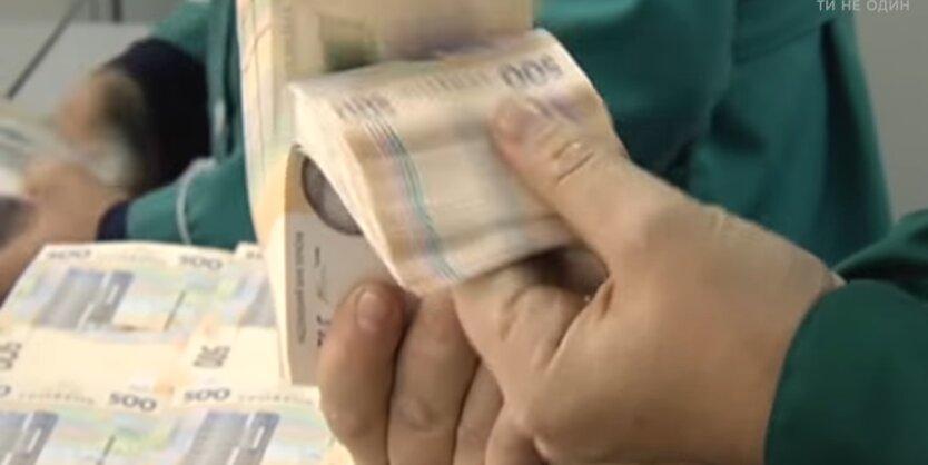 курс валют, Украина, эксперт