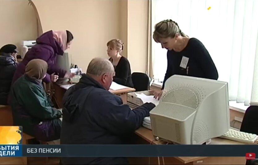 Пенсии в Украине, выплаты, украинцы