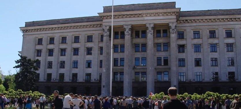 Дом профсоюзов, Куликово поле. Одесса
