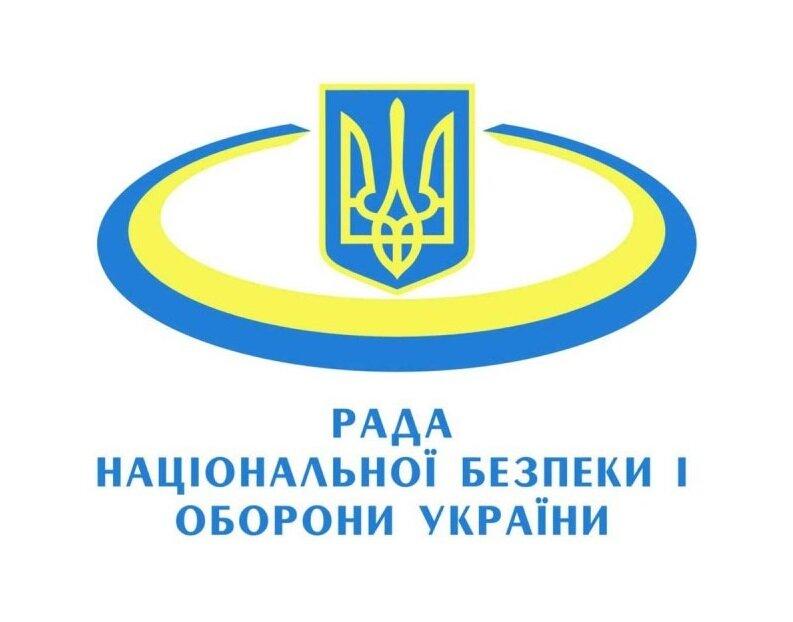 РНБОУ