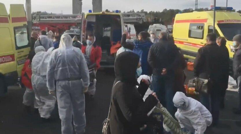 Взрыв в России в челябинске