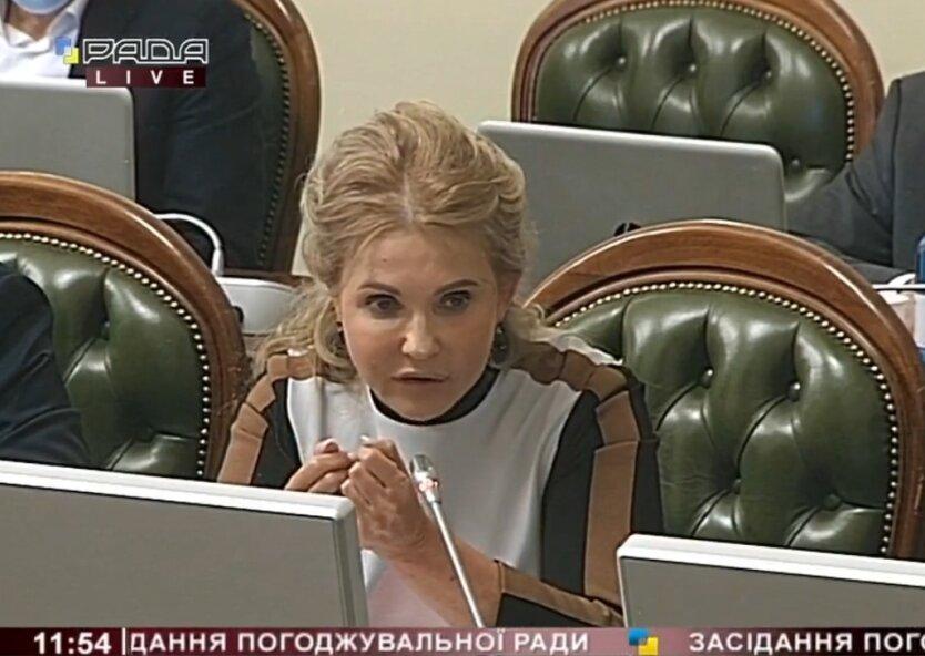 подписчики в инстаграм украина