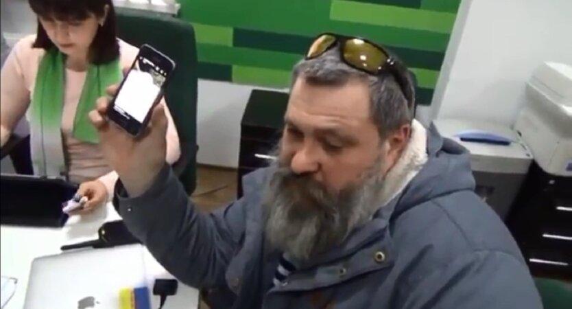 """База данный клиентов """"ПриватБанка"""""""
