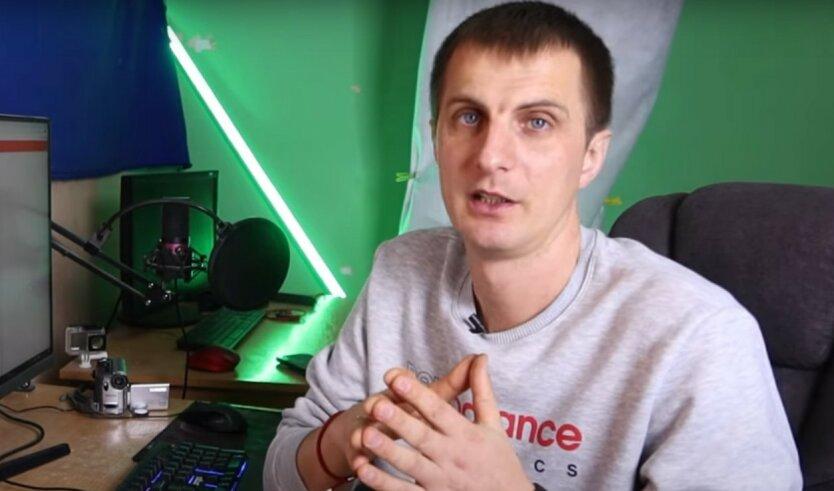 Украинцам подсказали, как выбрать самого дешевого поставщика газа