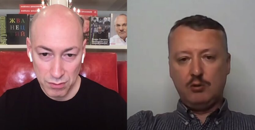 Офис генпрокурора, СБУ, Дмитрий Гордон, Игорь Гиркин
