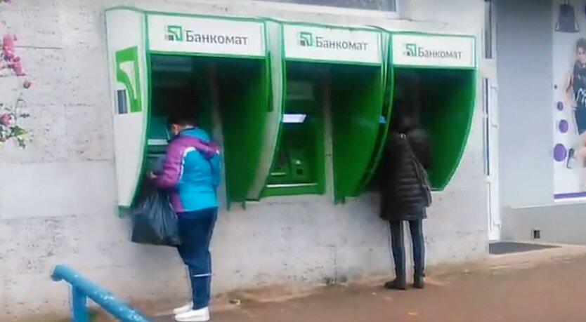 приватбанк банкомат, отделение приватбанка, отзывы
