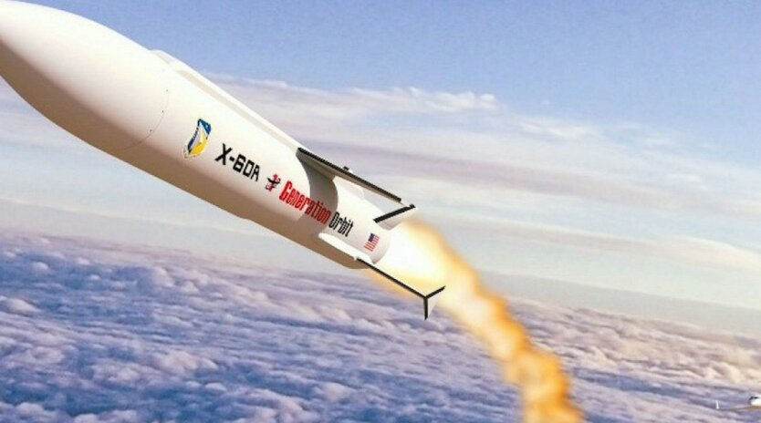 ракета X-60A