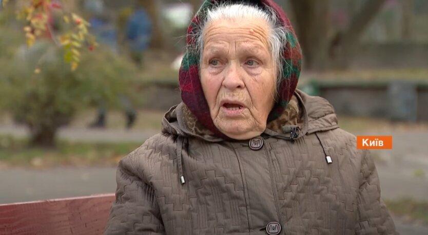 Пенсионеры, пенсии, страховой стаж