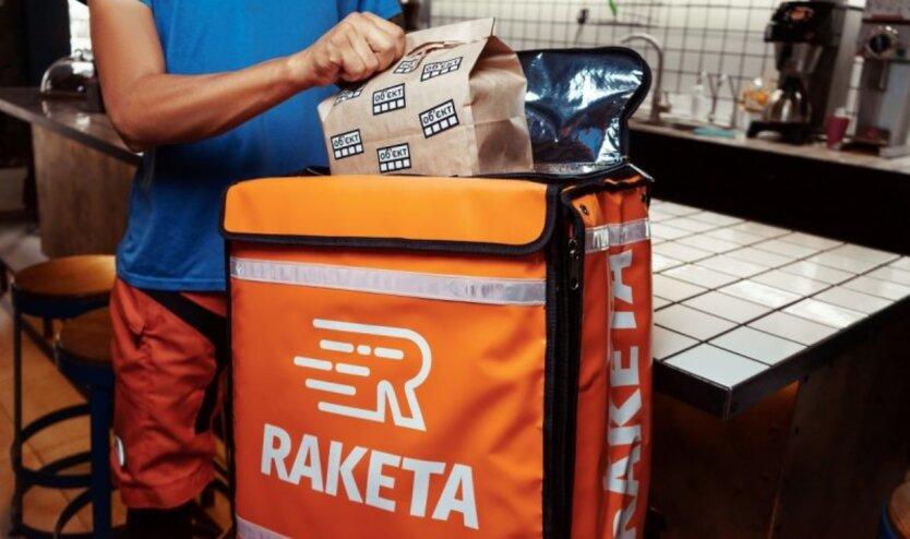 Служба доставки Raketa, авто
