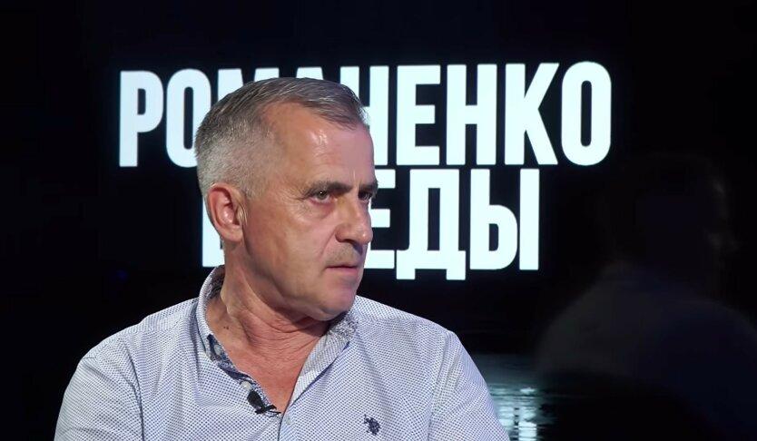 Владимир Майстришин, отопительный сезон в Украине, Владимир Зеленский
