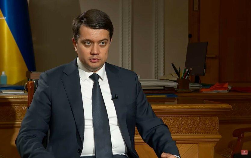 Дмитрий Разумков, отставка Разумкова, вероятность увольнения