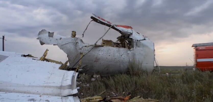 Сбитый МН17 на Донбассе, дело мн17