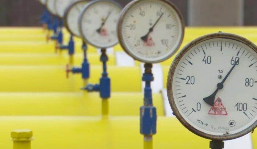 Реформа газовой отрасли в Украине,Тарифы на газ в Украине,цены на газ в Украине