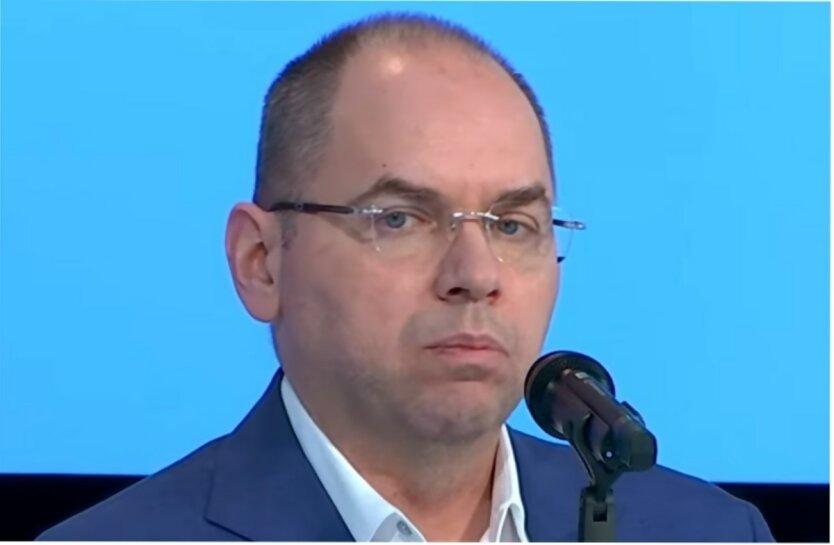 Коронавирус в Украине, Максим Степанов, Карантин в Украине, COVID-19