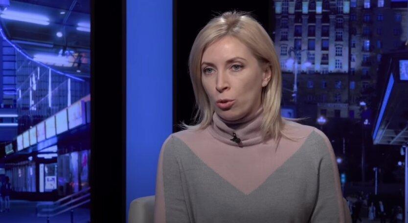 """Ирина Верещук, """"Слуга народа"""", министр экологии, министр образования"""