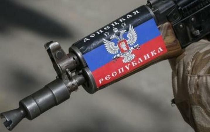 терористы ДНР