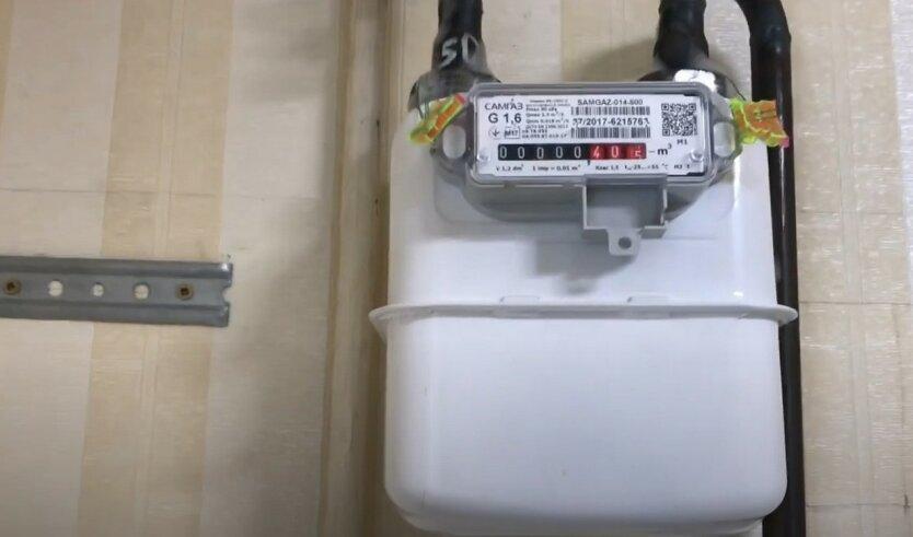 Украинцам объяснили, как заставить облгазы бесплатно установить газовый счетчик