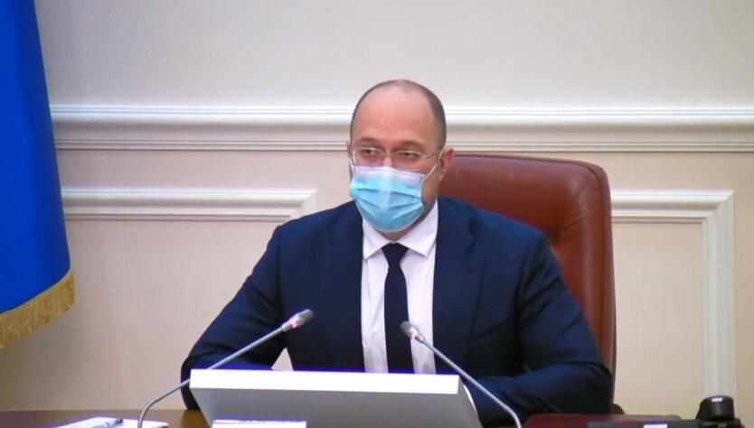 Карантин в Украине,Денис Шмыгаль,Коронавирус в Украине,Койки в больницах Украина