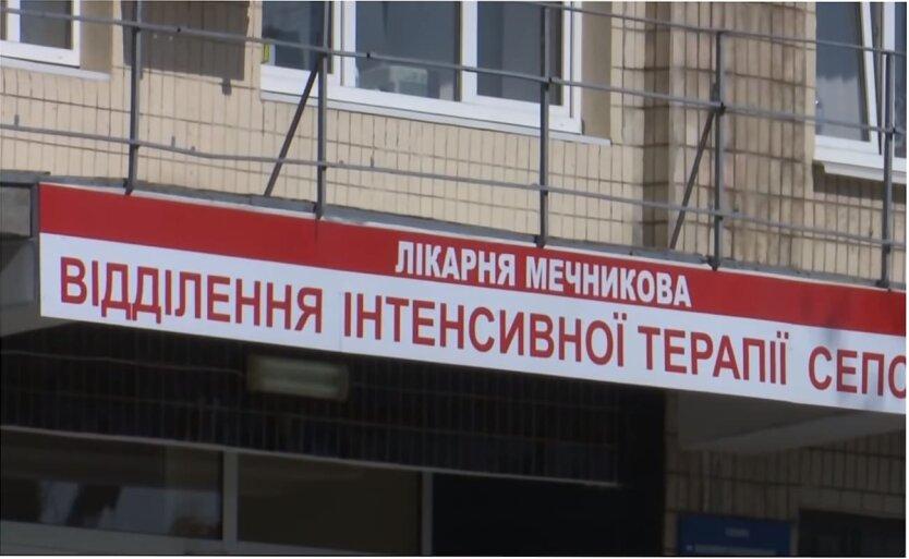 Индийский штамм коронавируса идет в Украину, — Степанов