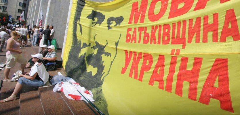 Украина в постмодерне – 18. Языки и демократия