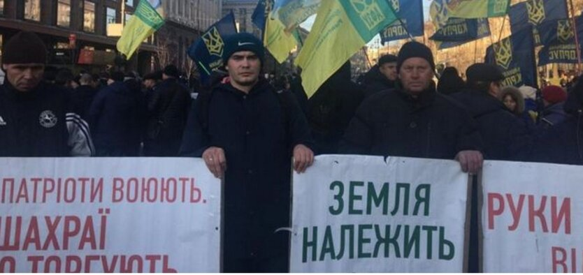 протесты киев