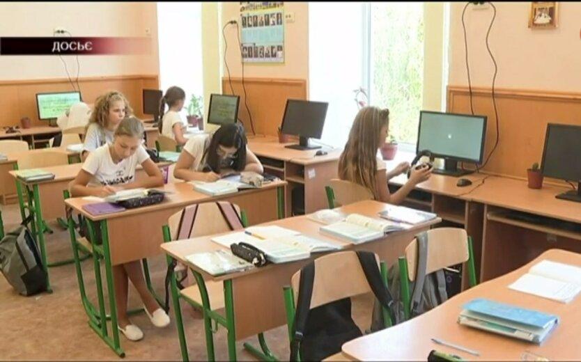 Школьники в Украине, работа школ при карантине, Минздрав
