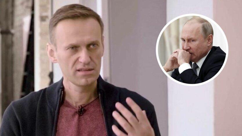 Алексей Навальный и Владимир Путин