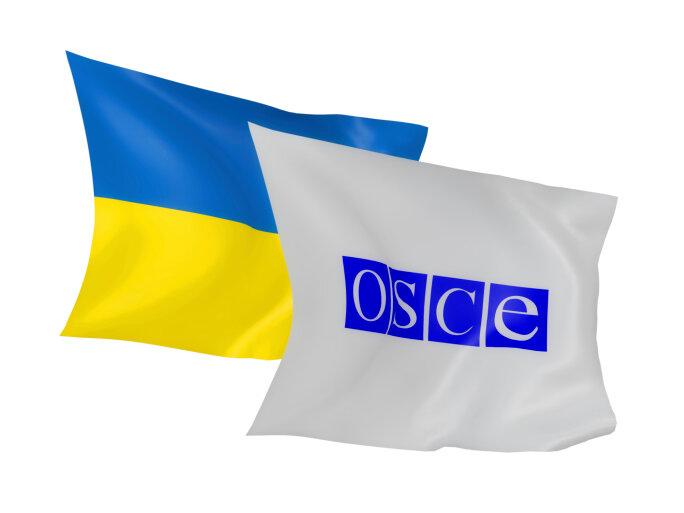 Украина_ОБСЕ