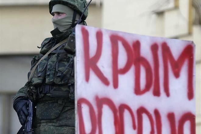 Крым солдаты