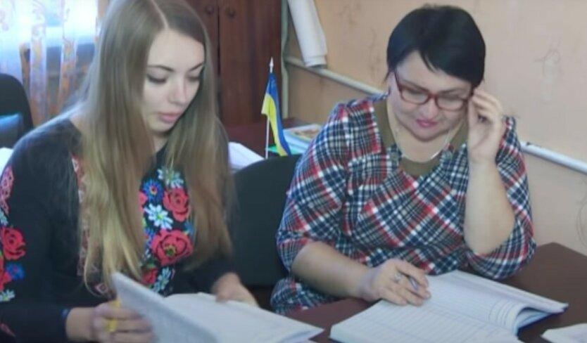 В Украине выросла «минималка»