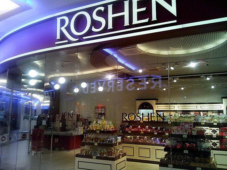 Roshen сладости шоколад магазин цены