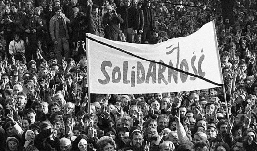 Солидарность в Польше