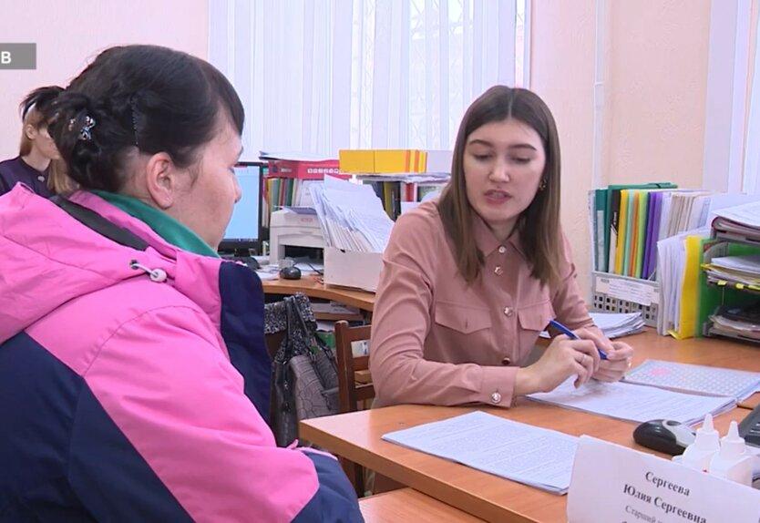 Соцпомощь в Украине, размер пособия, Минсоцполитики