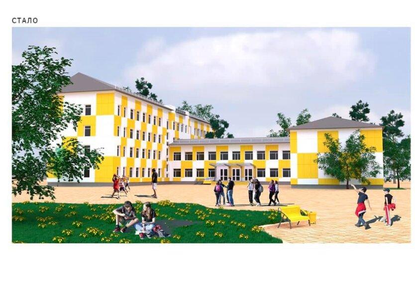 В рамках Большой Стройки заканчивается реконструкция опорной школы на Днепропетровщине, — советник премьера Юрий Голик