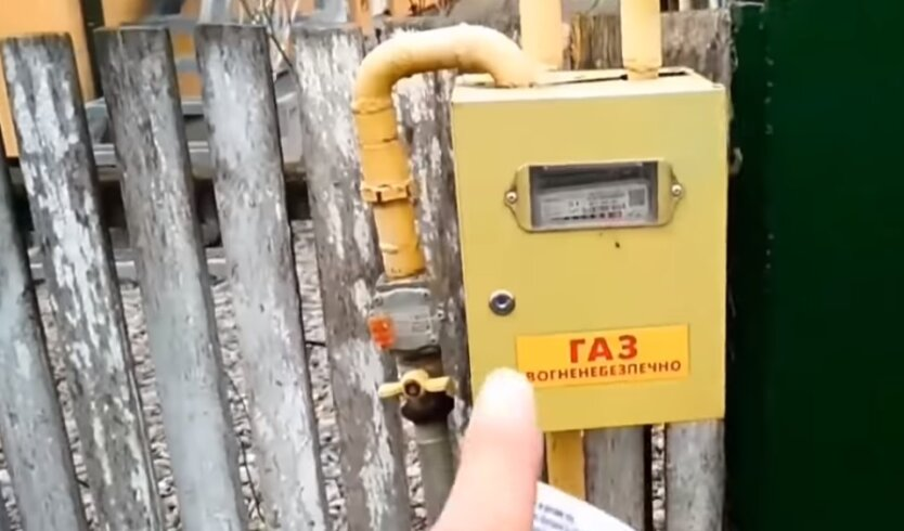 Тарифы на доставку газа