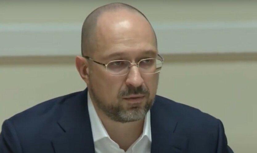 Шмыгаль пообещал карантинные выплаты бизнесу