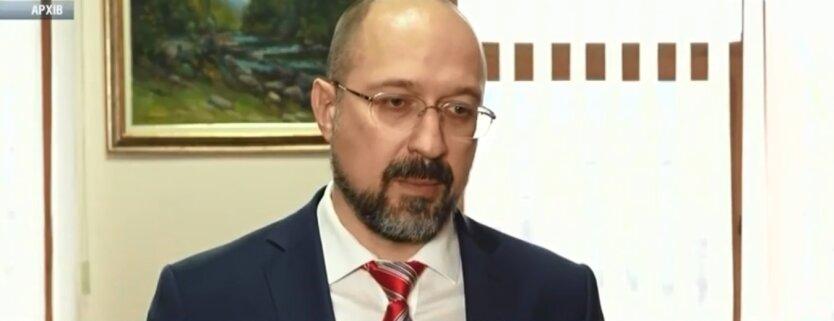 Денис Шмыгаль, образовательный процесс, студенты