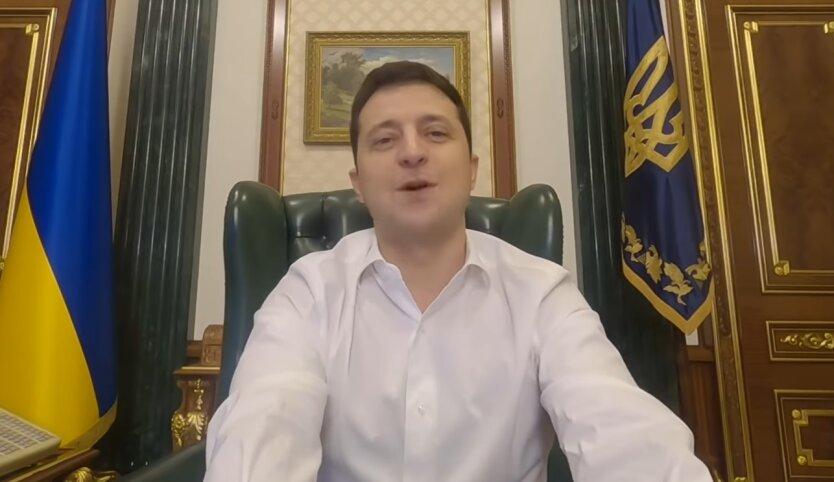 Владимир Зеленский, декларирование, уголовная ответственность