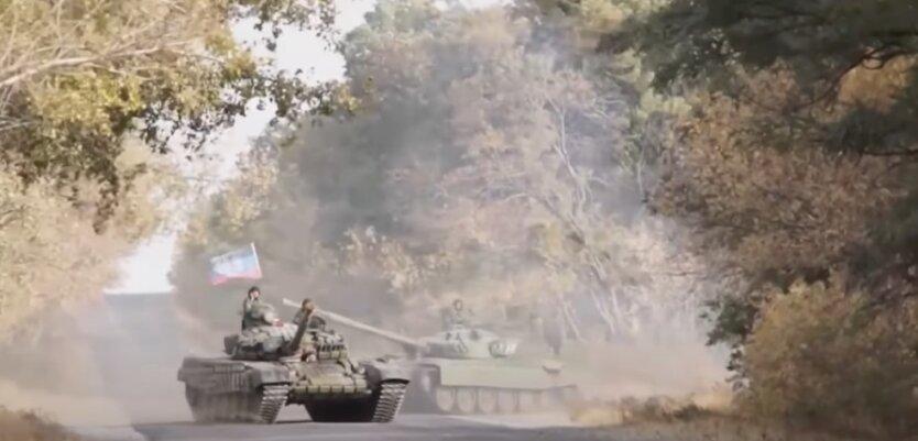 Донбасс, ОРДЛО, амнистия