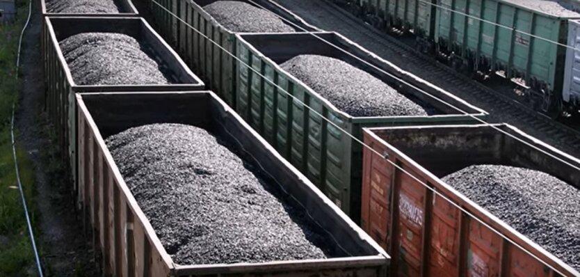 российский уголь