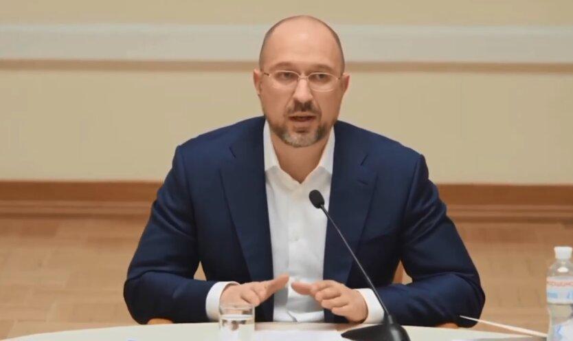 Шмыгаль рассказал, что будет с пенсиями в Украине после реформы