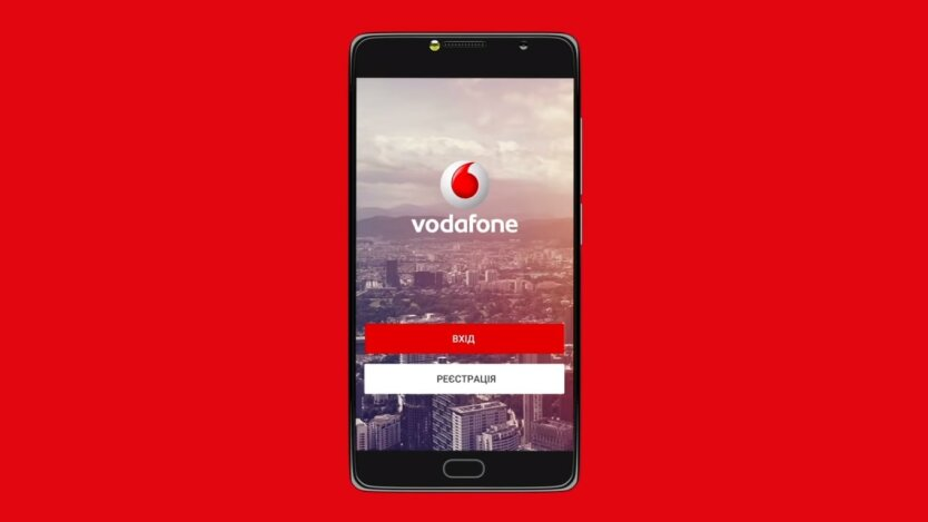 Vodafone Украина, тарифы Vodafone